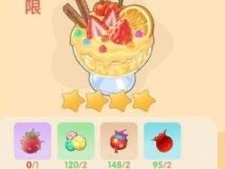 摩尔庄园手游七彩莓冰淇淋菜谱在哪弄 七彩莓冰淇淋做法材料