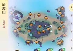 梦幻新诛仙流波山探灵攻略 25个探灵位置攻略