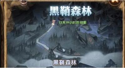 剑与远征黑鞘森林关卡怎么过 剑与远征黑鞘森林通关技巧一览
