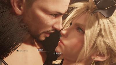 最终幻想7重制版克劳德女装攻略