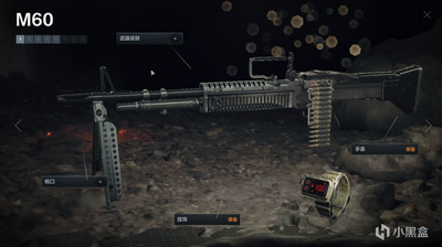 CFHD机枪M60武器评析 M60实战技巧分享