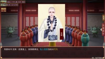 皇帝成长计划2民心如何提升 皇帝成长计划2民心提高方式介绍