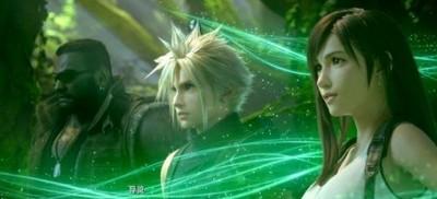 最终幻想7重制版白金路线通关向导