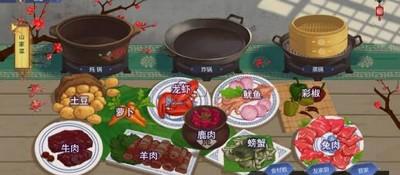古剑奇谭木语人有哪些菜谱 古剑奇谭木语人食谱配方介绍