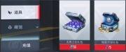 漫威超级战争水晶有什么用 水晶用途介绍