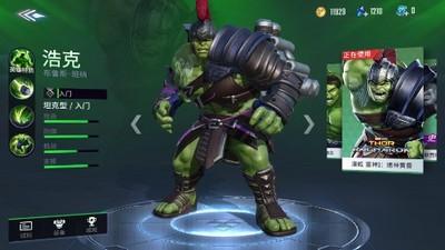 漫威超级战争绿巨人装备怎么出 漫威超级战争绿巨人出装建议