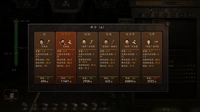 骑马与砍杀2 1.60版本锻造任务配方一览