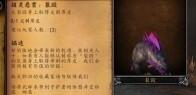 魔兽世界9.1洞察之书任务触发开启攻略