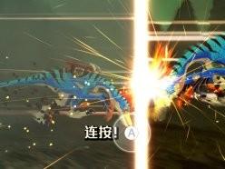 怪物猎人物语2蓝速龙王怎么打 蓝速龙王打法及蛋获取途径