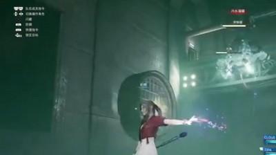 最终幻想7重制版阿勃祖打法攻略