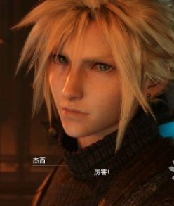 最终幻想7重制版第一话-一号魔晄炉引爆作战剧情攻略