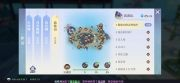 梦幻新诛仙流波山探灵攻略 25个流波山探灵线索位置一览
