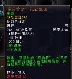 魔兽世界9.1猎人橙弓怎么获得