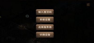 烟雨江湖7月12日激活码有哪些 烟雨江湖7月12日兑换码汇总