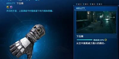 最终幻想7重制版蒂法全武器获得方法