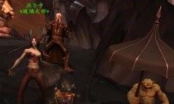 魔兽世界9.1佐瓦尔鬼步舞熔炉在哪 佐瓦尔鬼步舞熔炉具体坐标