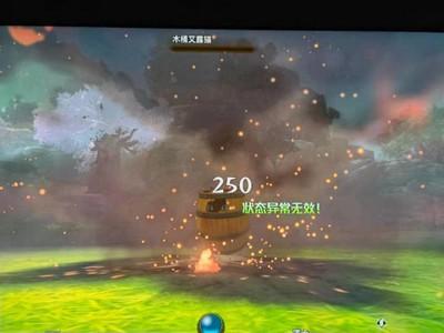 怪物猎人物语2怎么刷级 前期怎么快速升级