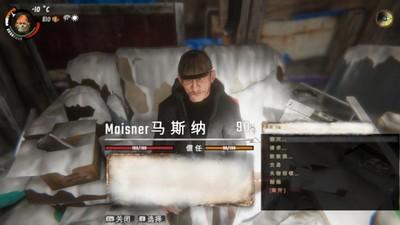 乞丐模拟器前期开局必做NPC任务流程图文攻略