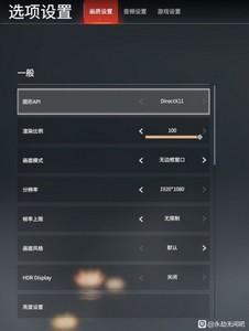 永劫无间I5+GTX1060画面设置分享
