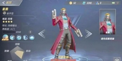 漫威超级战争射手强势英雄有哪些