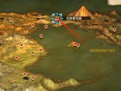 怪物猎人物语2二周目去哪里练级 二周目无门槛刷级地点推荐