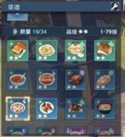 幻塔蘑菇豆腐鱼片配方做法详解