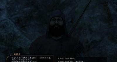 骑马与砍杀2偷猎者任务攻略