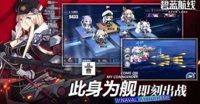 碧蓝航线新晋指挥官支援包值得买吗