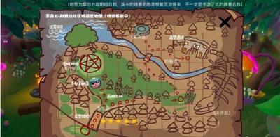 摩尔庄园荆棘丛林怎么通关 摩尔庄园荆棘丛林玩法心得一览