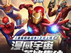 漫威超级战争英雄推荐 T1阶梯主流英雄打法攻略