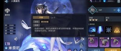 复苏的魔女弓武器属性伤害一览