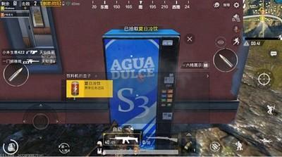 和平精英自动贩卖机在哪 自动贩卖机位置介绍