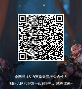 王者荣耀S19战令集结号活动怎么玩