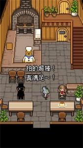 熊先生的餐厅怎么玩