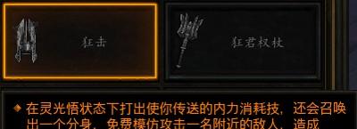3_副本_副本.png
