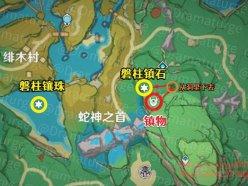 原神远吕羽氏遗事其二任务怎么做 寻找蛇神之首的镇物解谜流程