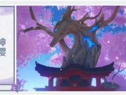 原神神樱树是什么 17级神樱树怎么快速达到