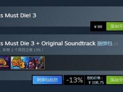 兽人必须死3多少钱 steam游戏价格