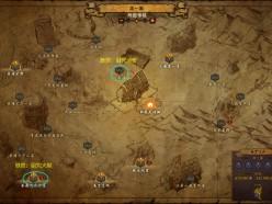 《暗黑破坏神3》24赛季巫医怎么玩 巫医开荒攻略