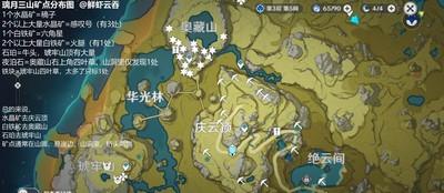 原神蒙德城矿石分布图