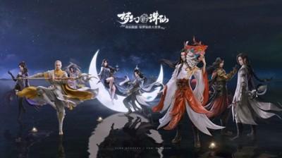 梦幻新诛仙兽神第一关怎么过 梦幻新诛仙兽神第一关通关玩法分享