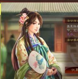 三国志战略版7.28樊城之战问题答案一览