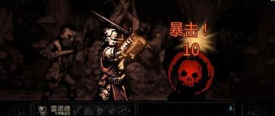 暗黑地牢2游戏特色介绍