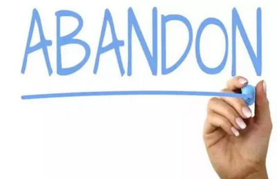 abandon是什么意思 abandon的出处是哪里