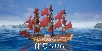 代号SOG船形态怎么操作