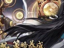古剑奇谭木语人角色强度排行 最强角色T0排行榜