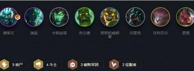 云顶之奕S5.5绿巨人塞恩阵容怎么搭 云顶之奕S5.5绿巨人塞恩阵容高分搭配建议