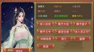 皇帝成长计划2造化六天怎么领取 皇帝成长计划2造化六天卡牌领取方式介绍