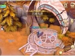 有杀气童话2碧蓝矿石怎么获得 碧蓝矿石获取方法