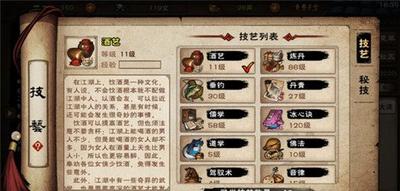 烟雨江湖青城山装备怎么爆 烟雨江湖青城山宝藏获取方法分享